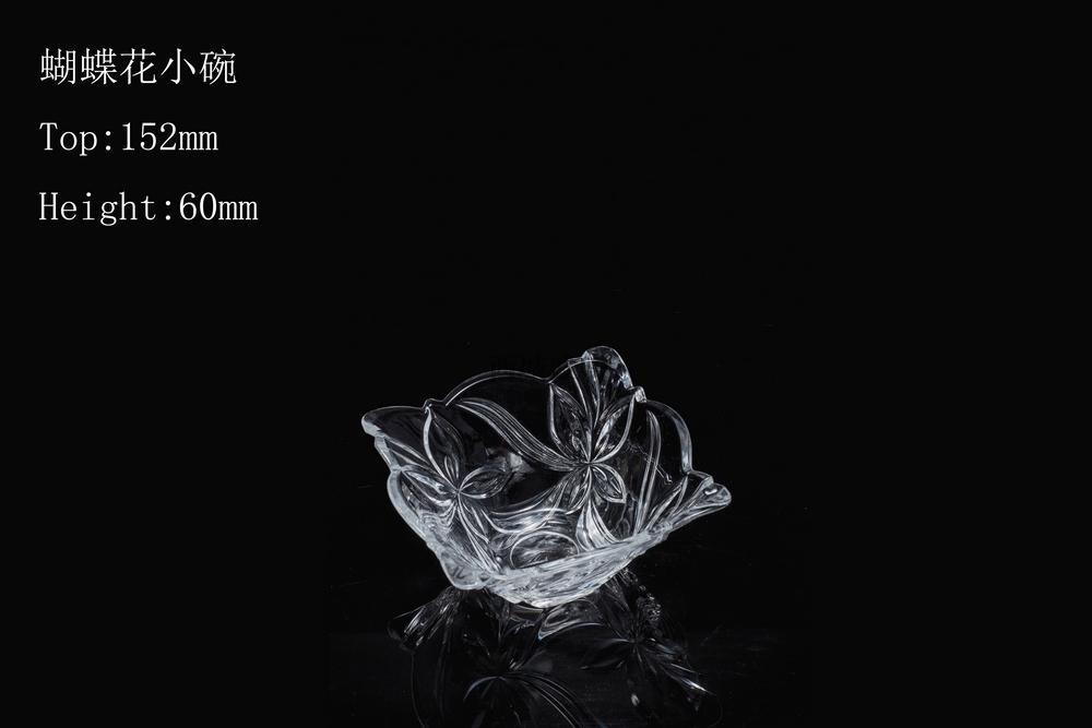 Butterfly bowl (Yujing)
